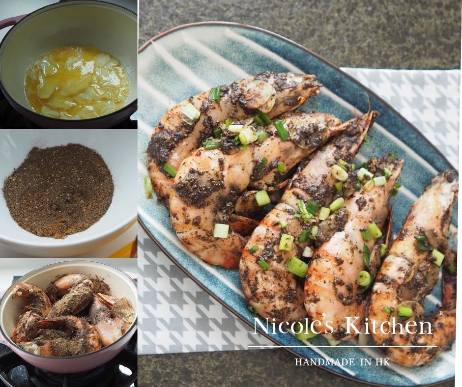 台灣胡椒蝦